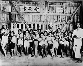 history of chito ryu
